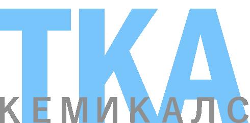 ТКА Кемикалс
